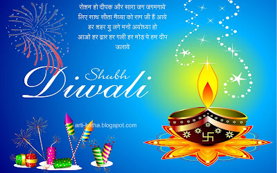Happy_Diwali_wallpaper_qoutes