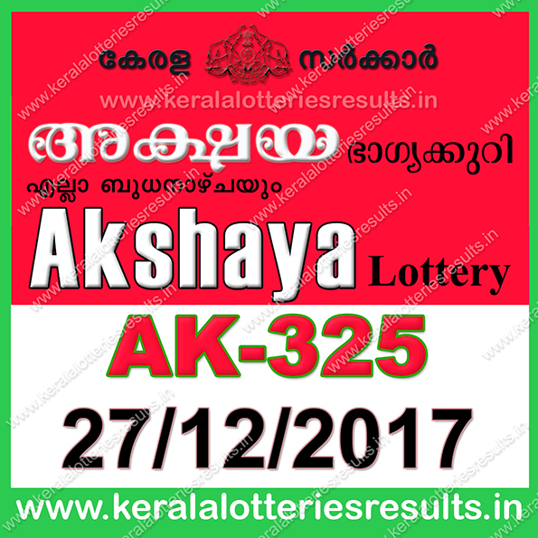POURNAMI Lottery RN 325 Result 422018 Kerala Lottery Result