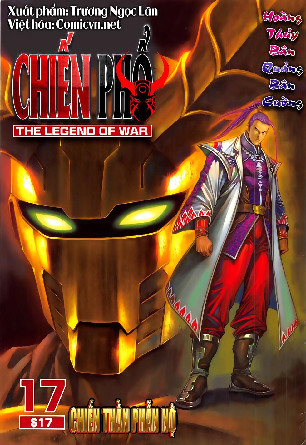 Chiến Phổ chapter 17: chiến thần phẫn nộ trang 1