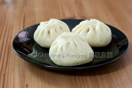 Pan Fried Pork Buns