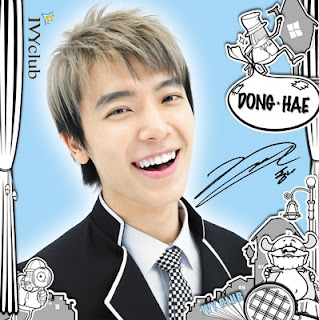 Lee DongHae – DongHae Super Junior