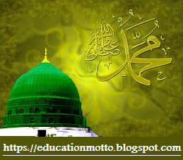 The Life of The Holy Prophet Muhammad (PBUH) | Condition of Arab | Success Of Muhammad (PBUH)