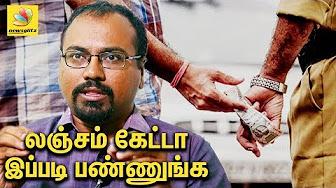 Arappor Iyakkam Jayaram Venkatesan Interview | Kollaiyane Veliyeru