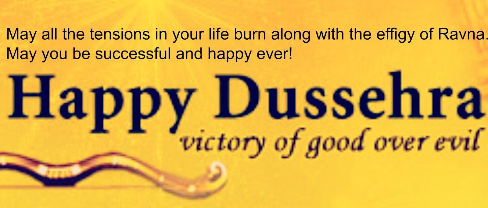Happy dussehra greetings 2017 best vijayadashmi greeting cards happy2bdussehra2bgreetings2b20162b 2bbest2bvijayadashmi2bgreeting m4hsunfo