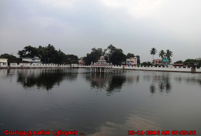 Thiruporur Murugan Temple Pond