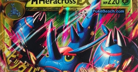 Mega Heracross EX -- Furious Fists Pokemon Card Review ...