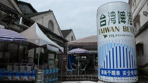 宜蘭酒廠|甲子蘭酒文物館|宜蘭觀光酒廠