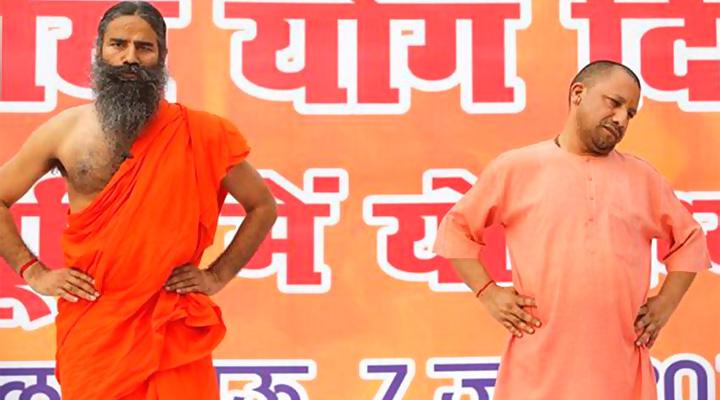 ramdev_yogi_adityanath_doing_yoga