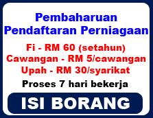 http://e-online-services.blogspot.com/p/borang-pembaharuan.html