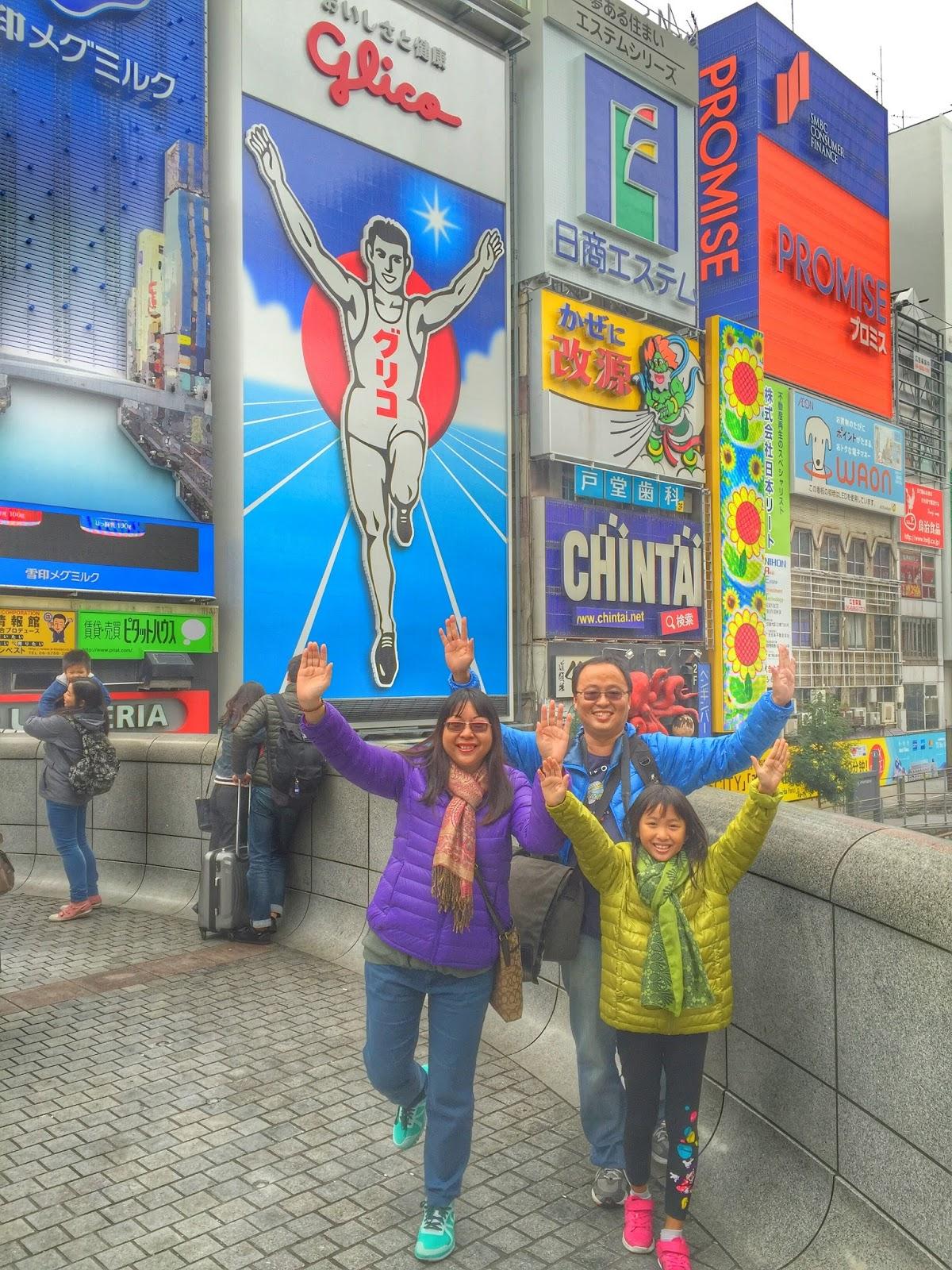 Dotonbori Hotel, Osaka - TripAdvisor
