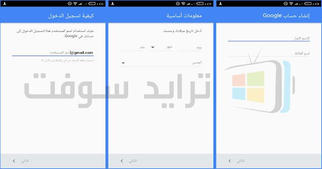 Azar Apk 3.68.1 Free