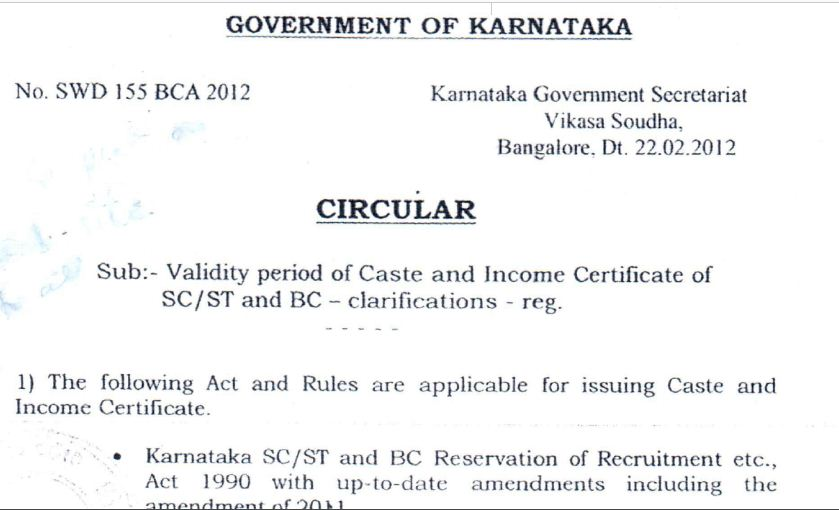 Validity Period of Caste and Income Certificate of SC, ST