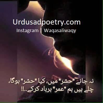 Najany Hashar Me
