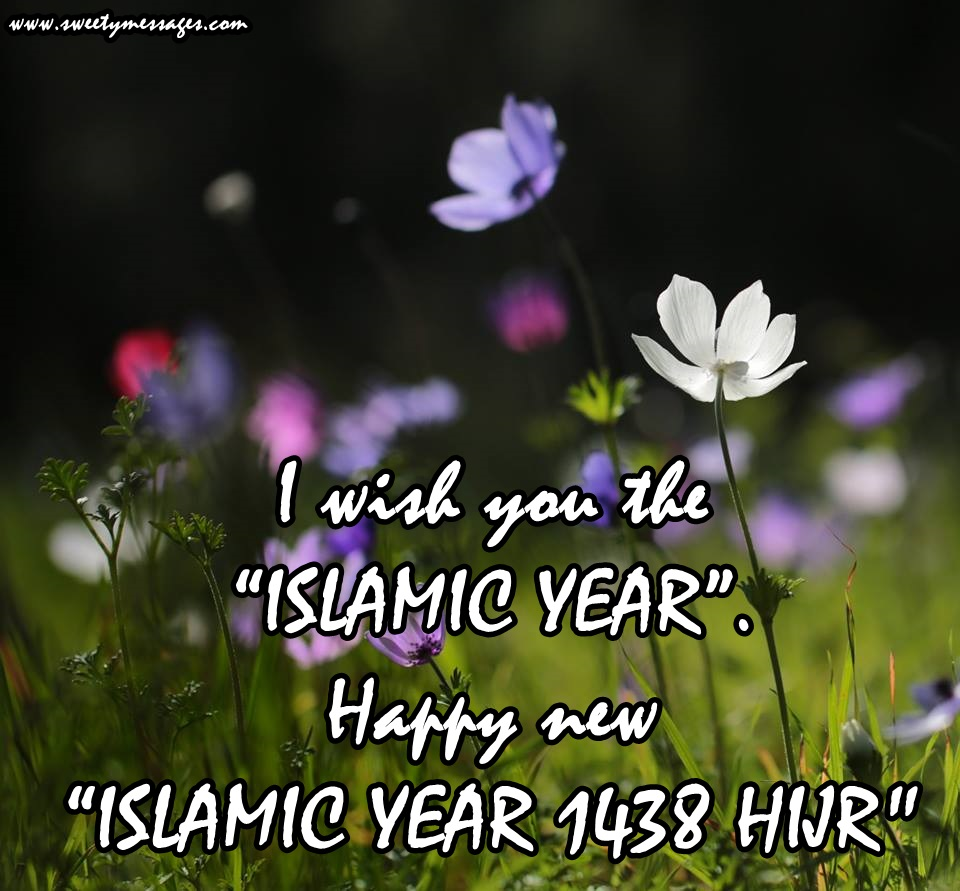 Islamic New Year Wishes Quotes Beautiful Messages
