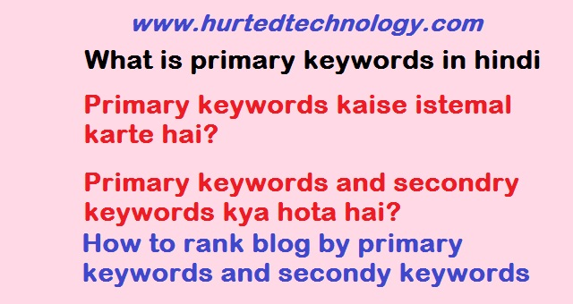 how-to-target-your-primary-keywords-and-secondry-keywords-in-hindi
