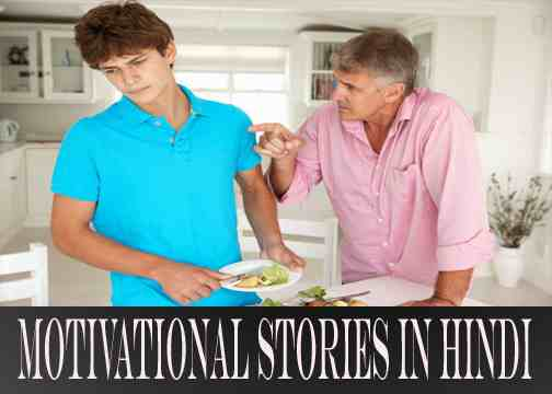 khud ki bahtar banate rahe, खुद को बेहतर बनाते रहे, motivational stories in hindi