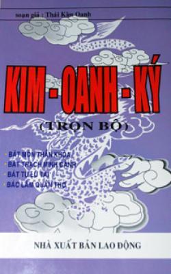 Kim Oanh Ký Trọn Bộ - Thái Kim Oanh