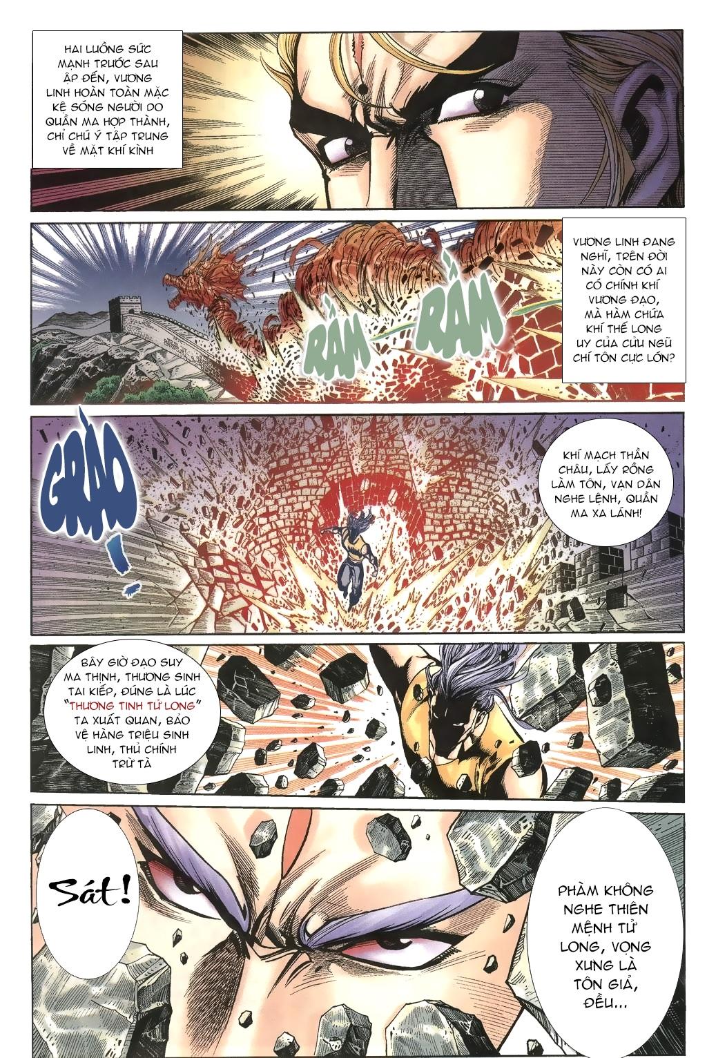 Thiên Hạ Vô Địch Lão Tổ Tông chap 1 - Trang 18