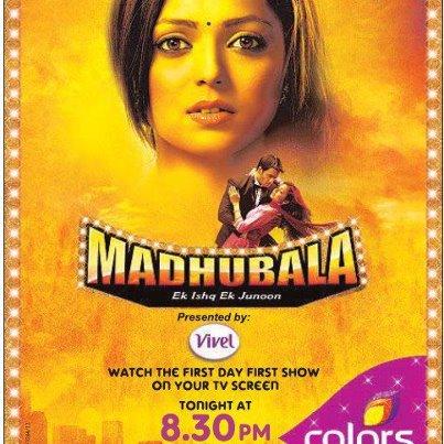 21 november madhubala episode / Bash 4 3 release notes