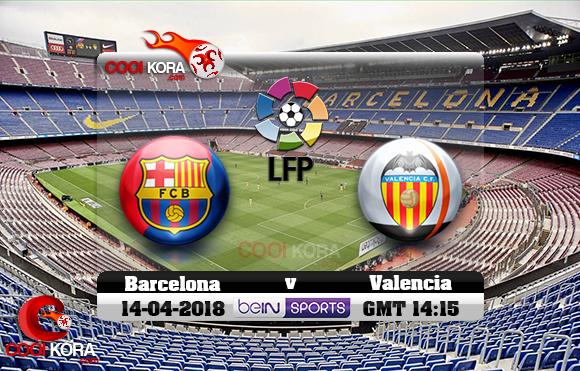 مشاهدة مباراة برشلونة وفالنسيا اليوم 14-4-2018 في الدوري الأسباني