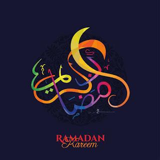 صور خلفيات رمضان كريم 2018