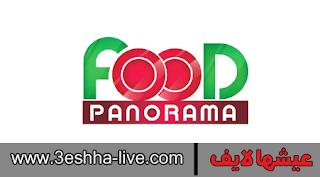 Panorama Food