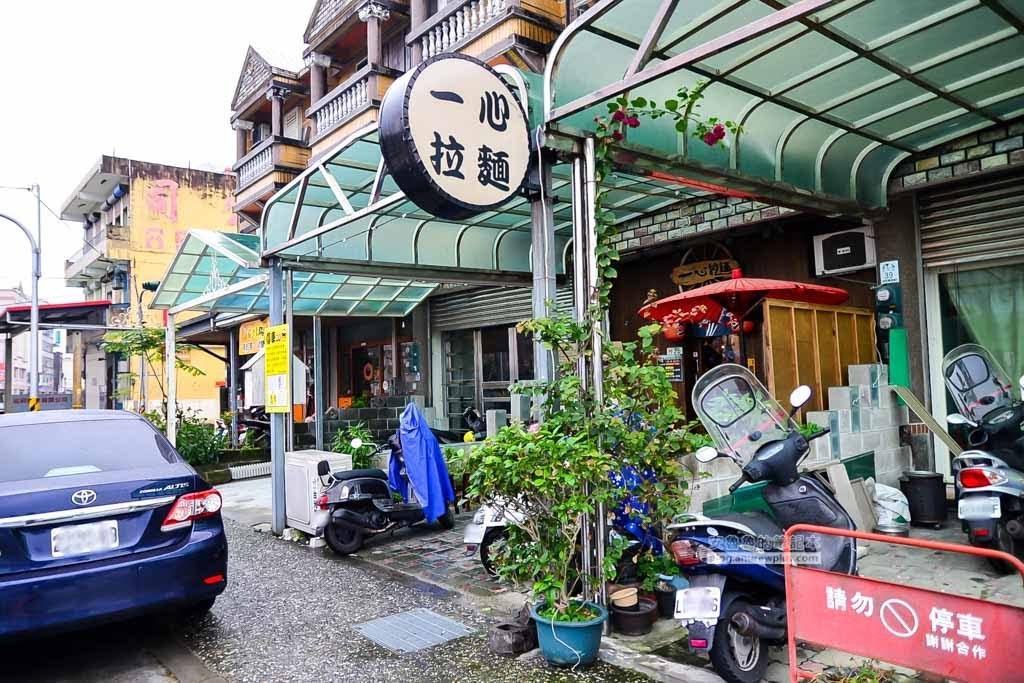 羅東好吃,羅東推薦拉麵,羅東車站附近餐廳