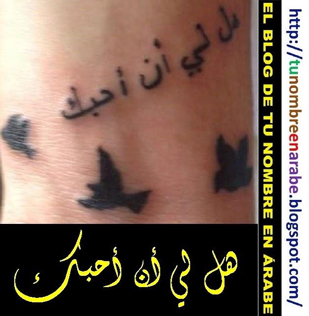 Best Fotos Con Frases De Amor En Arabe Image Collection