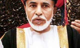 خبر وفاة السلطان قابوس بن سعيد, حاكم سلطنة عمان , سبب وفاة قابوس بن سعيد