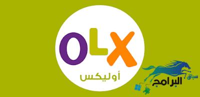 program olx