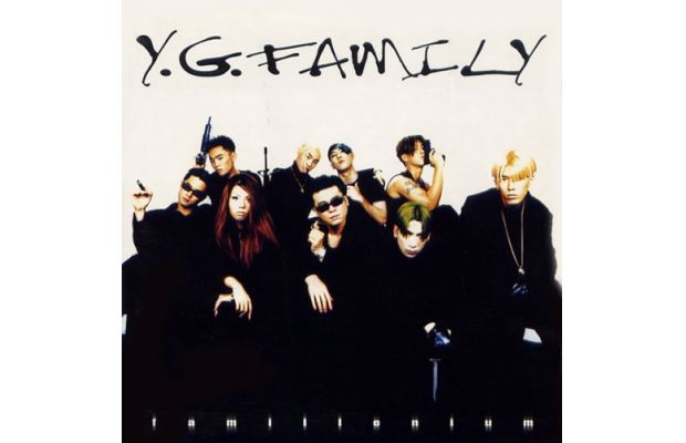 Yg Who Do You Love Clean