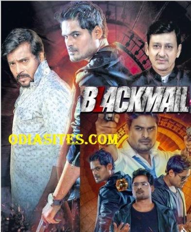 blackmail odia film poster ardhendu
