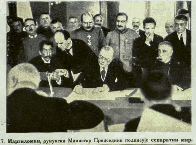 Marghilomai Romanian Prime Minister signs a separate Capitulation — Peace!