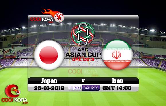 مشاهدة مباراة اليابان وإيران اليوم كأس آسيا 28-1-2019 علي بي أن ماكس