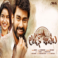London Babulu (2017) Telugu Movie Audio CD Front Covers, Posters, Pictures, Pics, Images, Photos, Wallpapers