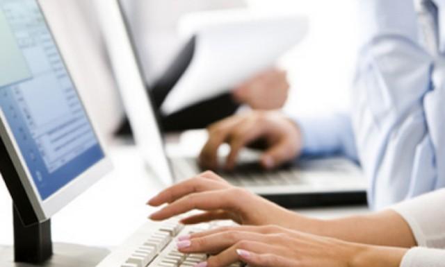تعيين الموظفين عبر شبكة الإنترنت
