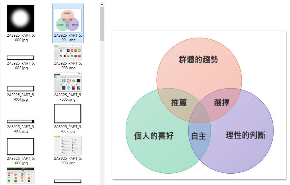 完美取出 PDF 內圖片文字的線上轉檔工具:ExtractPDF pdf+extract-04