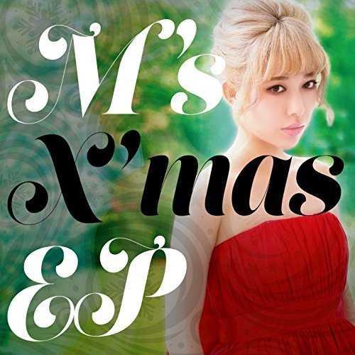 [MUSIC] 加藤ミリヤ – M's X'Mas EP (2014.12.17/MP3/RAR)
