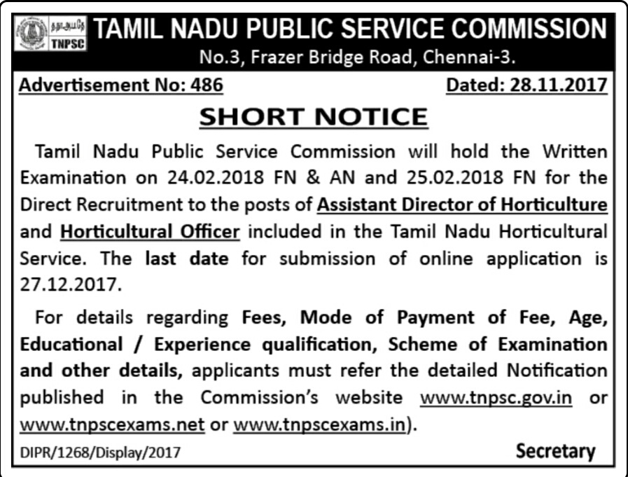 TNPSC latest Notification 2017