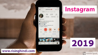 instagram followers increase in hindi 2019