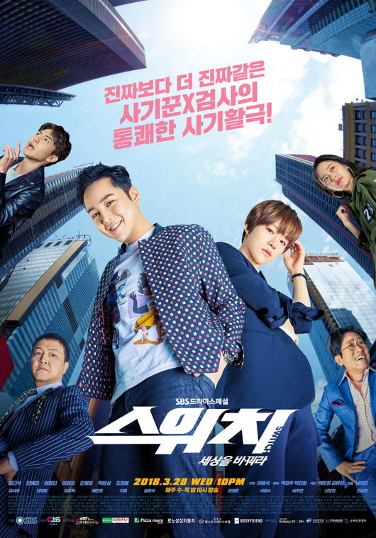Drama Korea Switch: Change the World Episode 29-30 Subtitle Indonesia