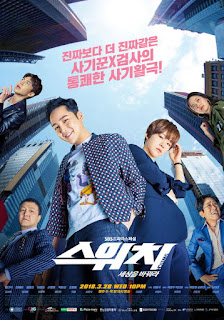 Drama Korea Switch: Change the World Episode 31-32 Subtitle Indonesia