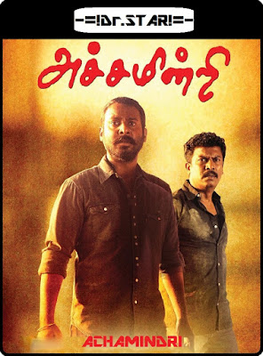Achamindri 2016 Dual Audio 720p UNCUT HDRip Download x264