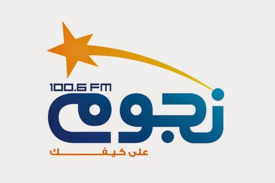 راديو اف ام