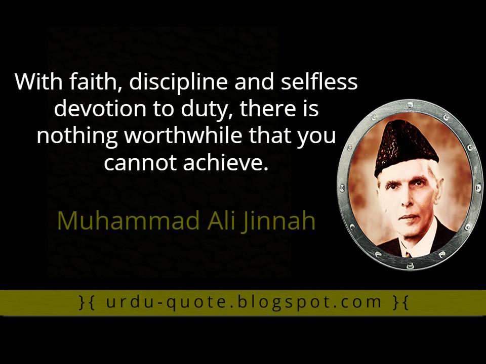 Urdu Quotes Best Urdu Quotes Famous Urdu Quotes Quaid E Azam Quotes