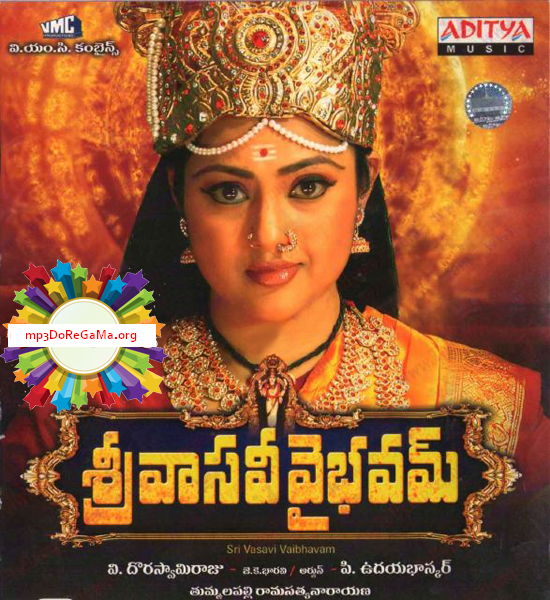 Karachi Song Download: Sri Vasavi Vaibhavam (2012) Telugu Mp3 Songs Free Download