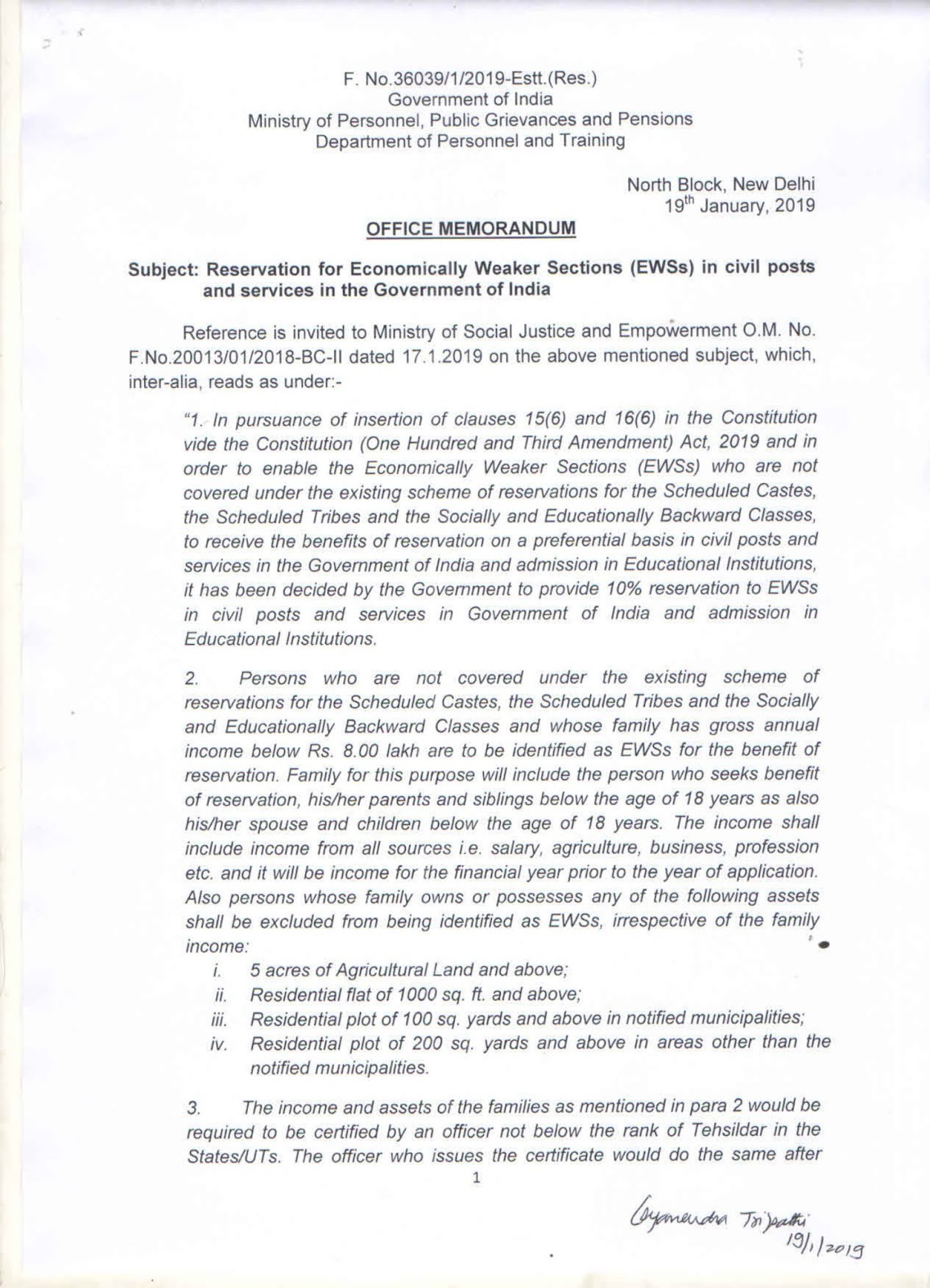 Reservation for Economically Weaker Sections (EWSs) in Civil Posts and Services in the Government of India
