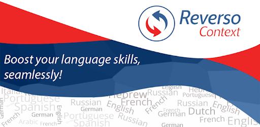 تطبيق Reverso Translation Dictionary لترجمة الكلمات إلى عدة لغات للأندرويد