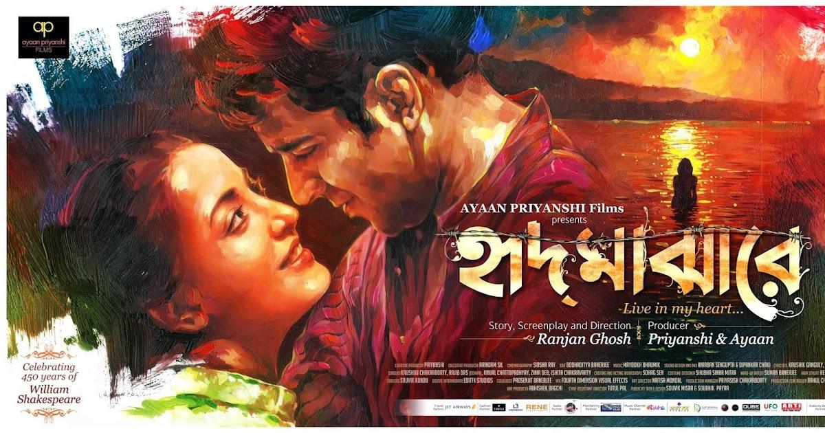 Hero 420 bangla movie nusrat faria - 5 2