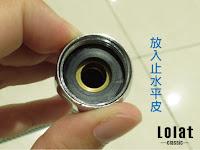 蓮蓬頭軟管維修更換7